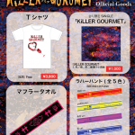 KiLLER GOURMET_Goods1