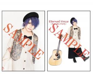 Shogo2018_Poster