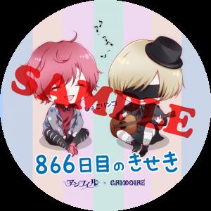 190703_Sticker