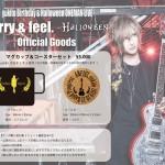 yukito2019_Birthday_goods