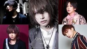 shogo_fes_logo