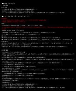 オンラインイベント_2105-07_文言