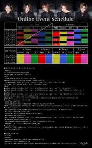 オンライントーク会_21.04-05