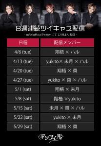 オンライントーク会_21.04-05_2