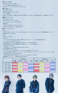 オンライン_0823_2